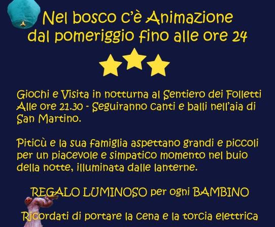 manifesto-folletti-new-notte-2016