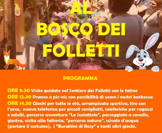 manifesto-folletti-ferragosto-2016